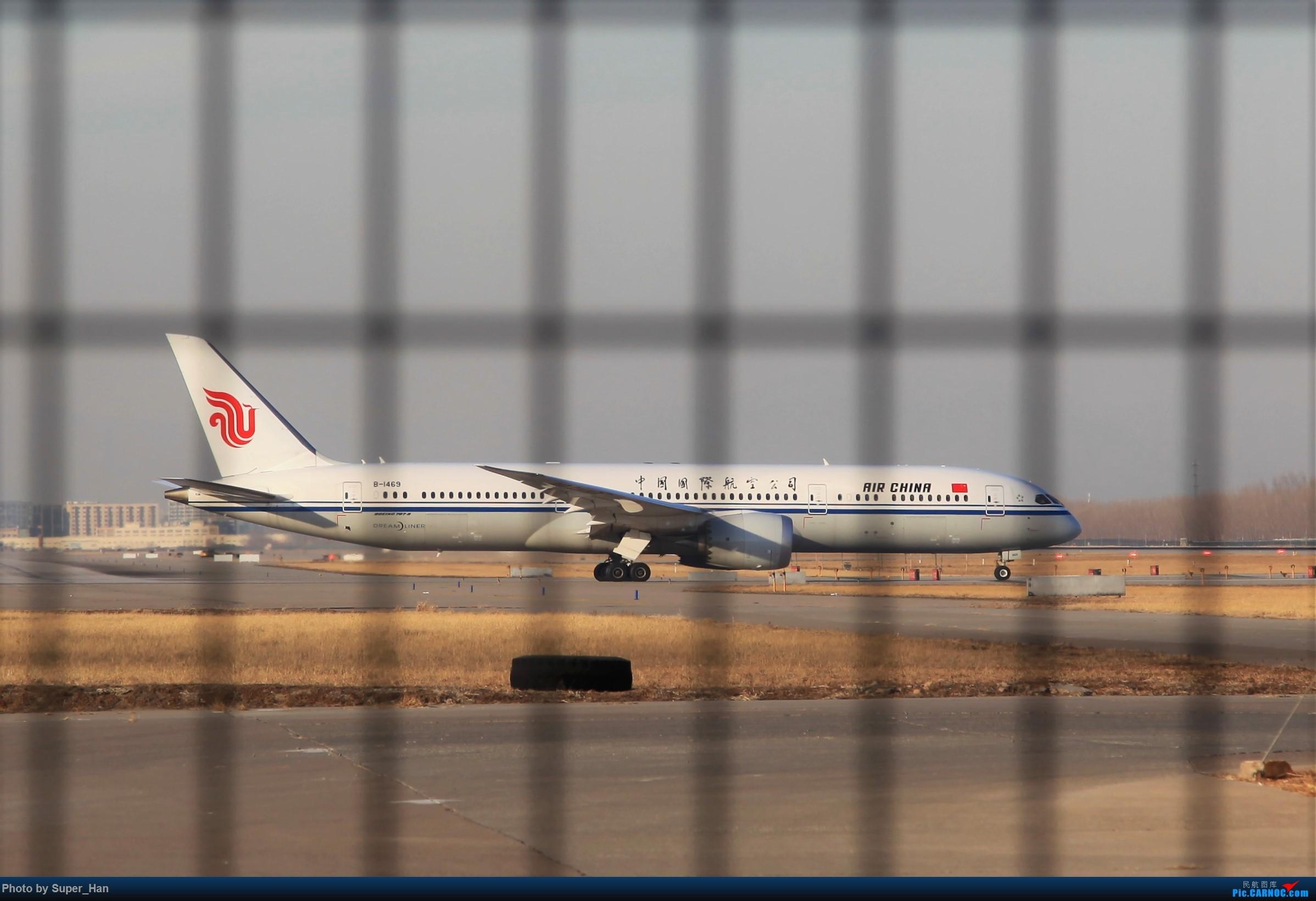 Re:[原创]1月17日PEK BOEING 787-9 B-1469 中国北京首都国际机场