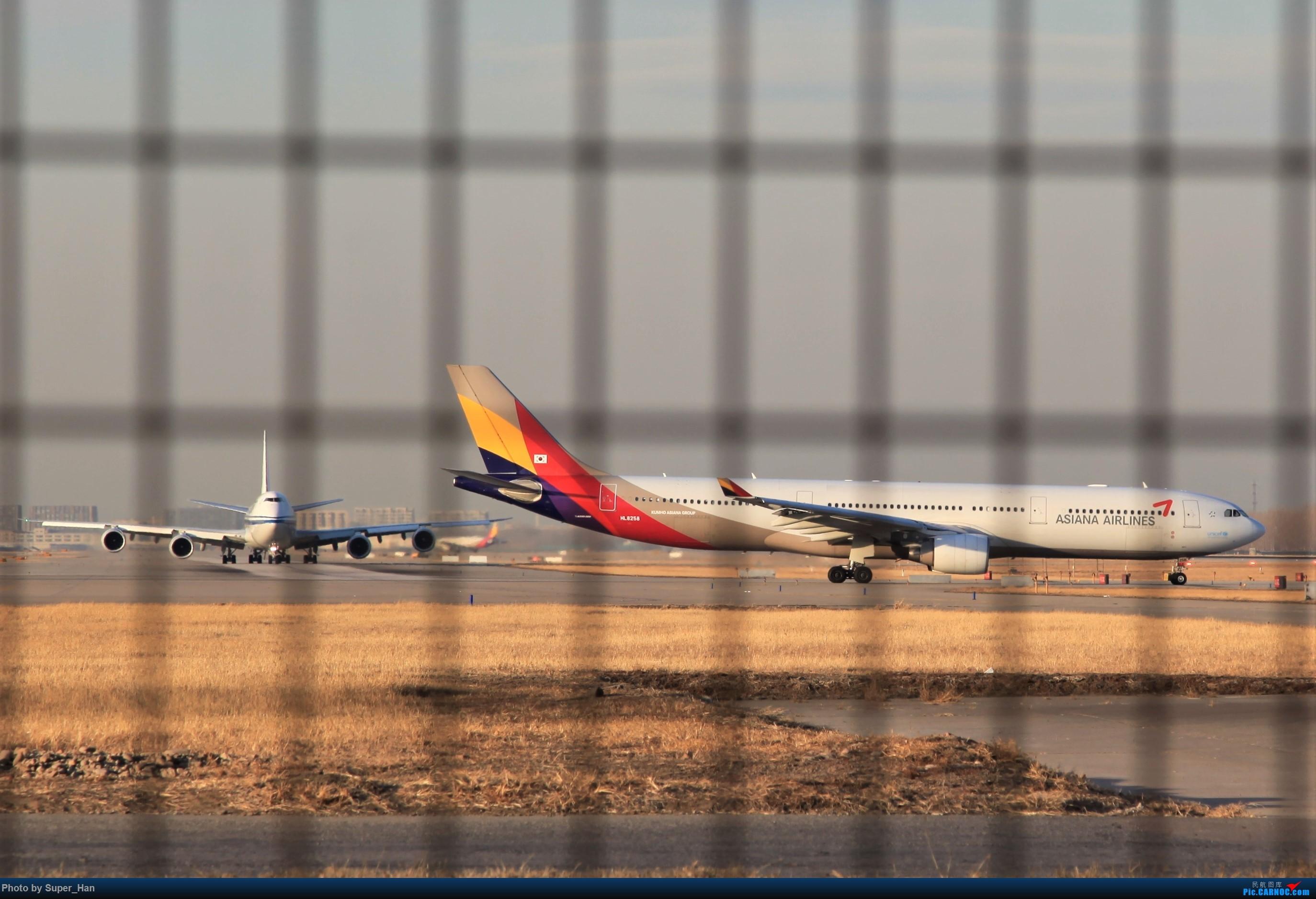 Re:[原创]1月17日PEK AIRBUS A330-300 HL8258 中国北京首都国际机场