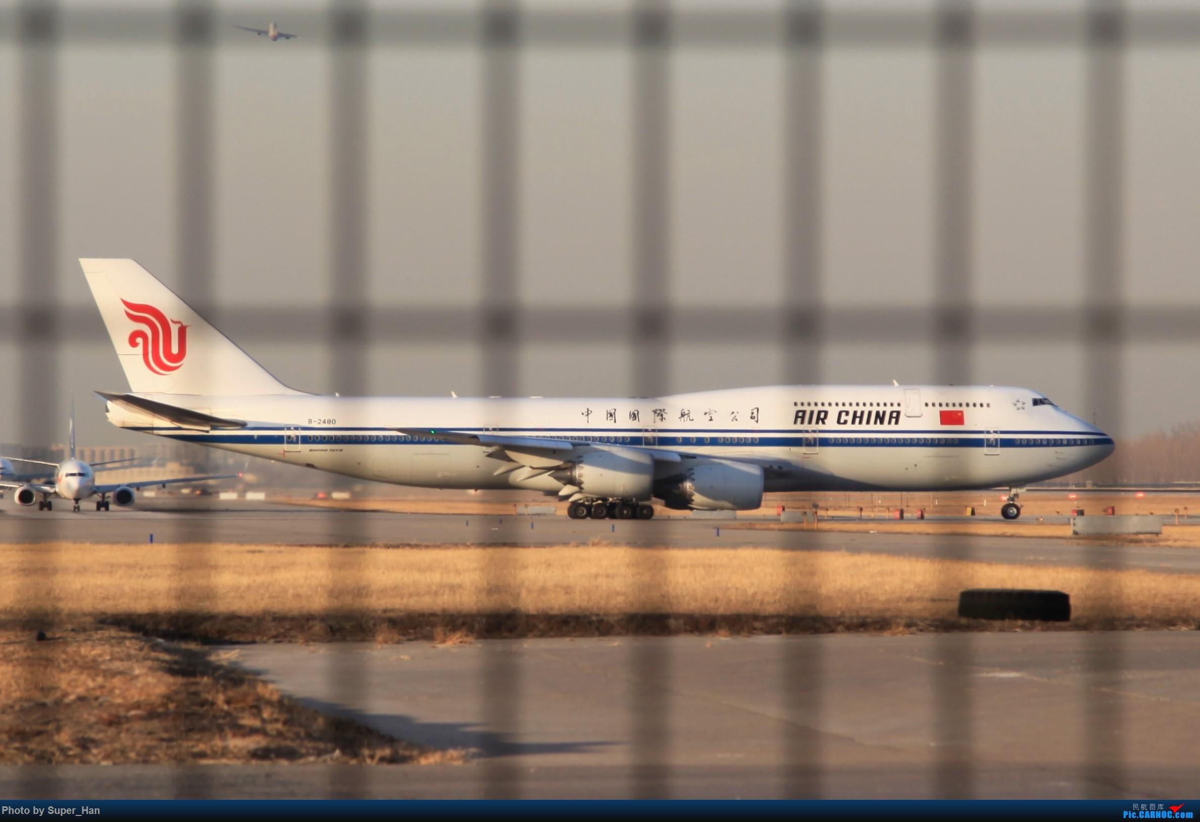Re:[原创]1月17日PEK BOEING 747-8I B-2480 中国北京首都国际机场