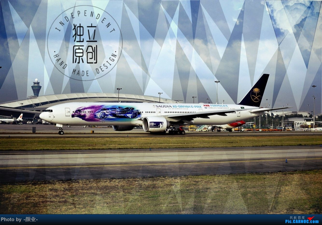 Re:[原创]走近飞机起降点(无尽创意) BOEING 777-300ER HZ-AK43 中国广州白云国际机场
