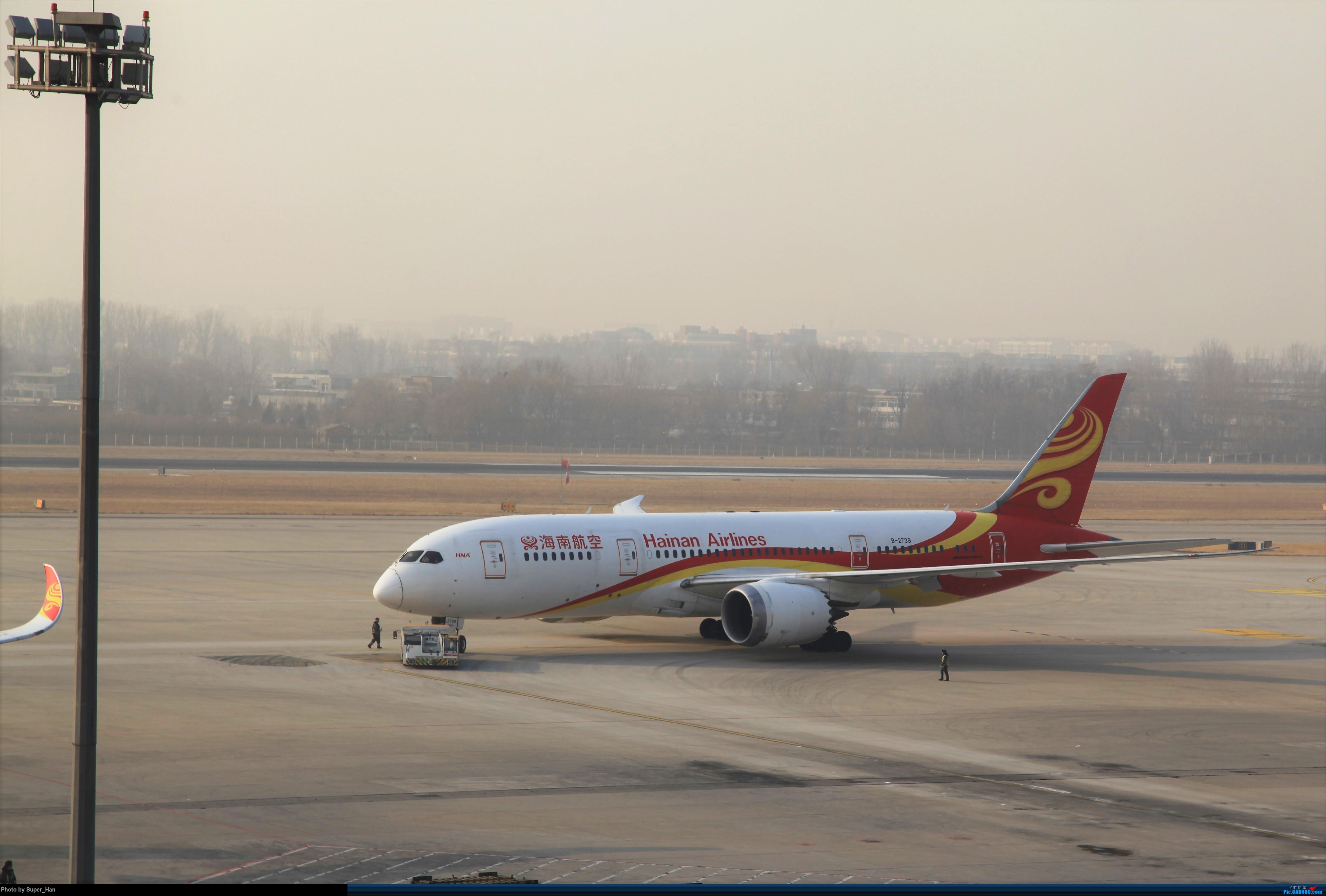 Re:[原创]2019虹桥出发飞北京第一拍 BOEING 787-8 B-2739 中国北京首都国际机场