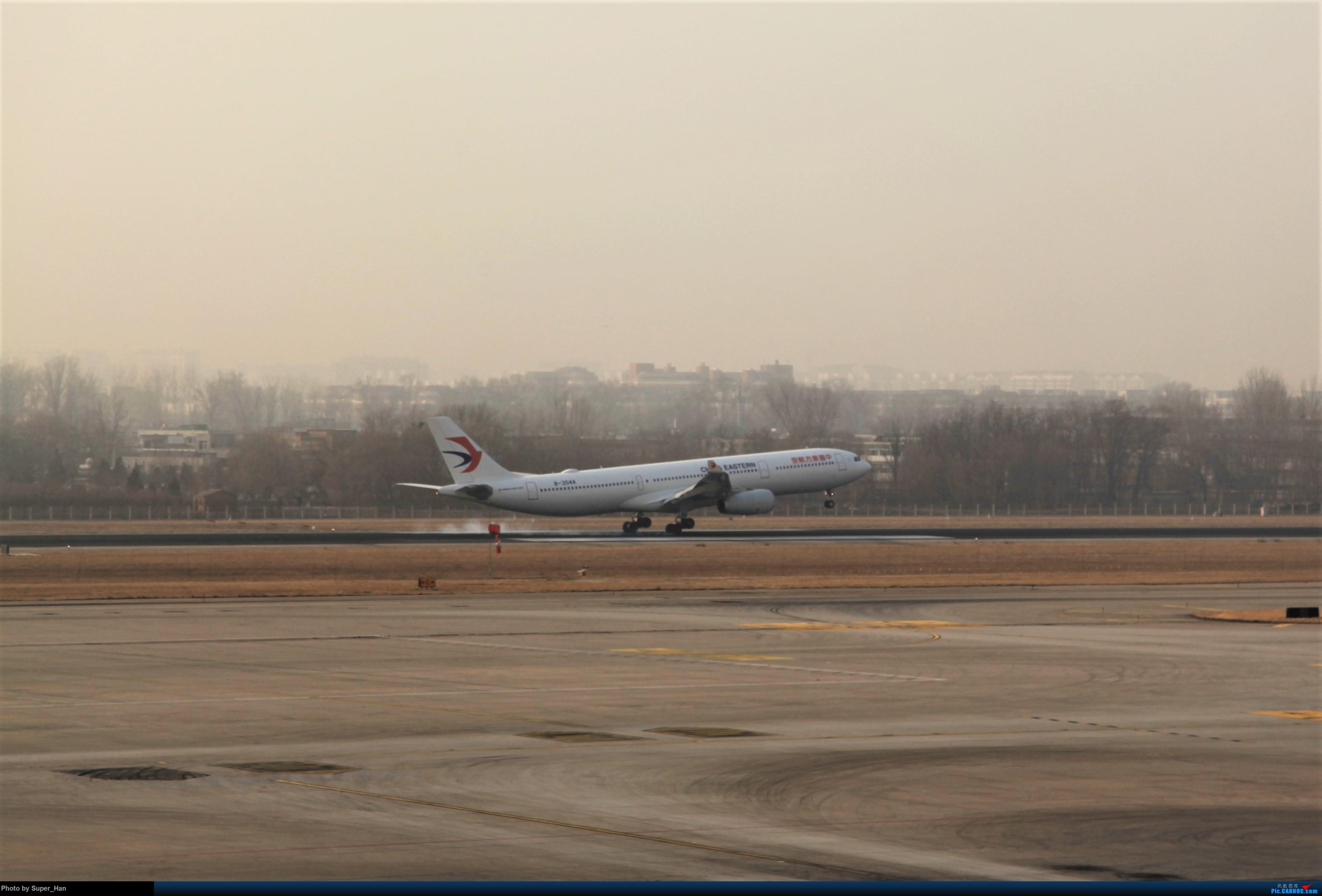 Re:[原创]2019虹桥出发飞北京第一拍 AIRBUS A330-300 B-304A 中国北京首都国际机场