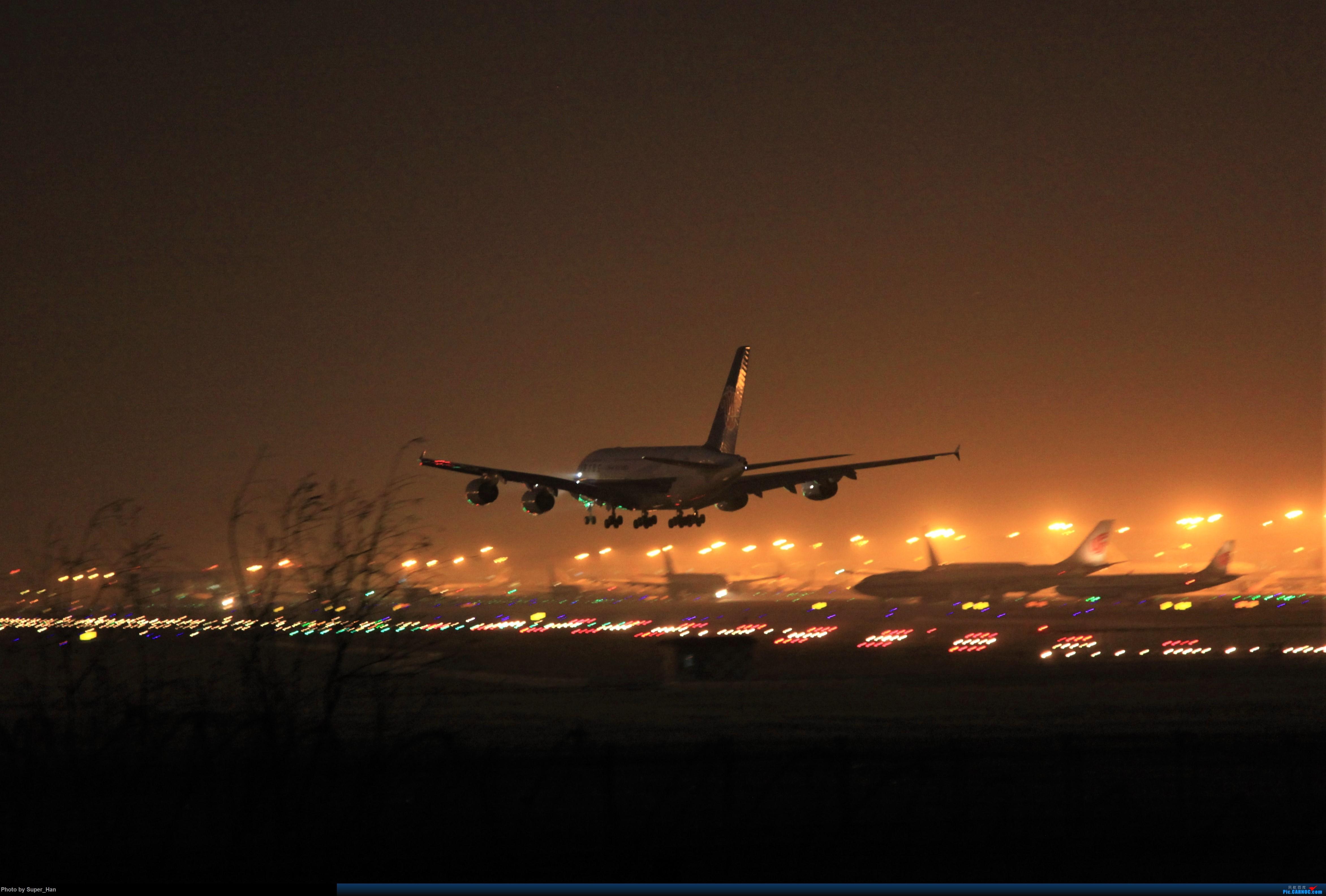 Re:[原创]2019虹桥出发飞北京第一拍 AIRBUS A380 B-6138 中国北京首都国际机场