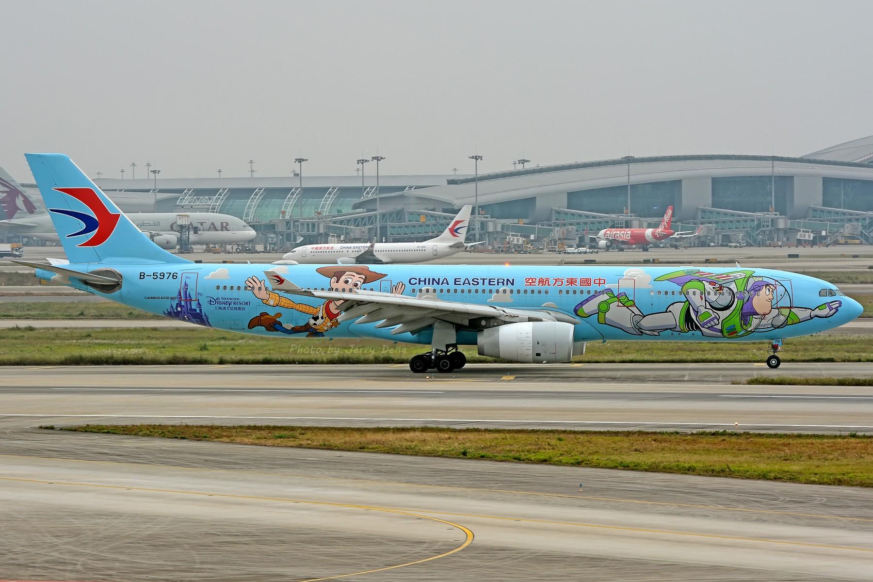 Re:[原创]【多图党】CAN作业水泥天解决有无—皖A·MU350 AIRBUS A330-300 B-5976 中国广州白云国际机场