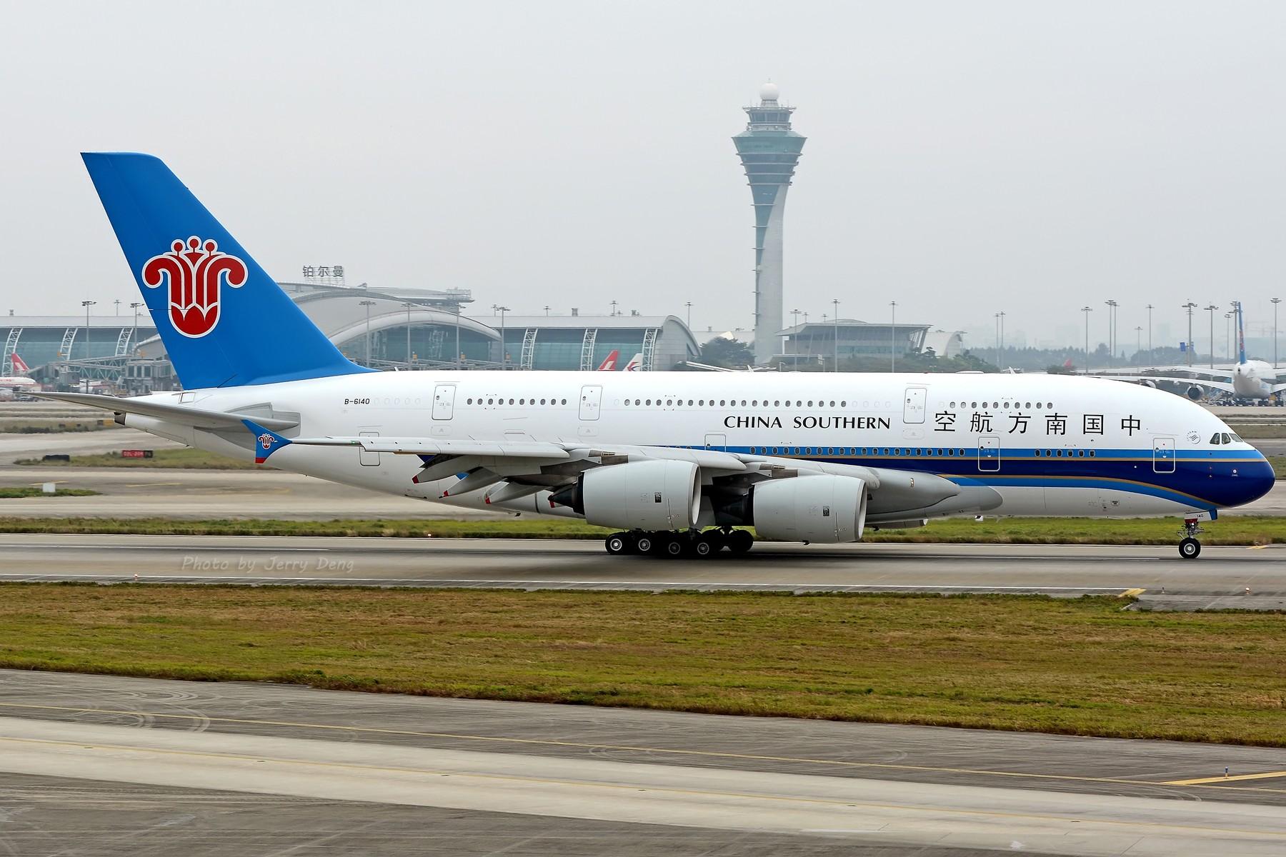 Re:[原创]【多图党】CAN作业水泥天解决有无—皖A·MU350 AIRBUS A380 B-6140 中国广州白云国际机场