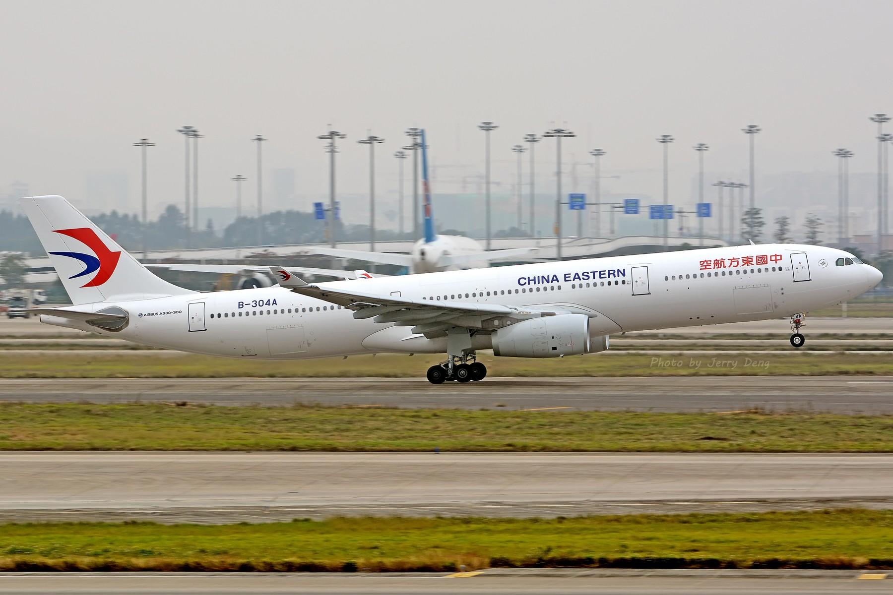 Re:[原创]【多图党】CAN作业水泥天解决有无—皖A·MU350 AIRBUS A330-300 B-304A 中国广州白云国际机场