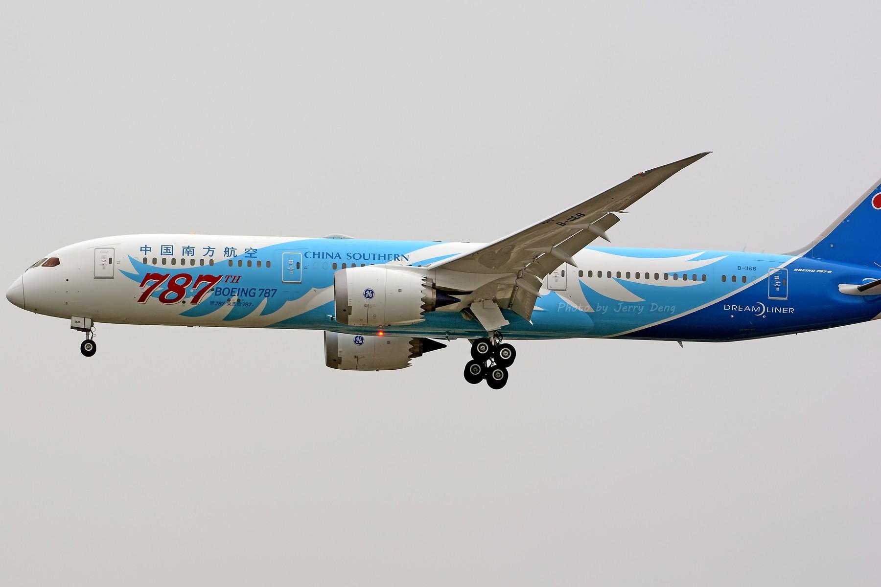 Re:[原创]【多图党】CAN作业水泥天解决有无—皖A·MU350 BOEING 787-9 B-1168 中国广州白云国际机场