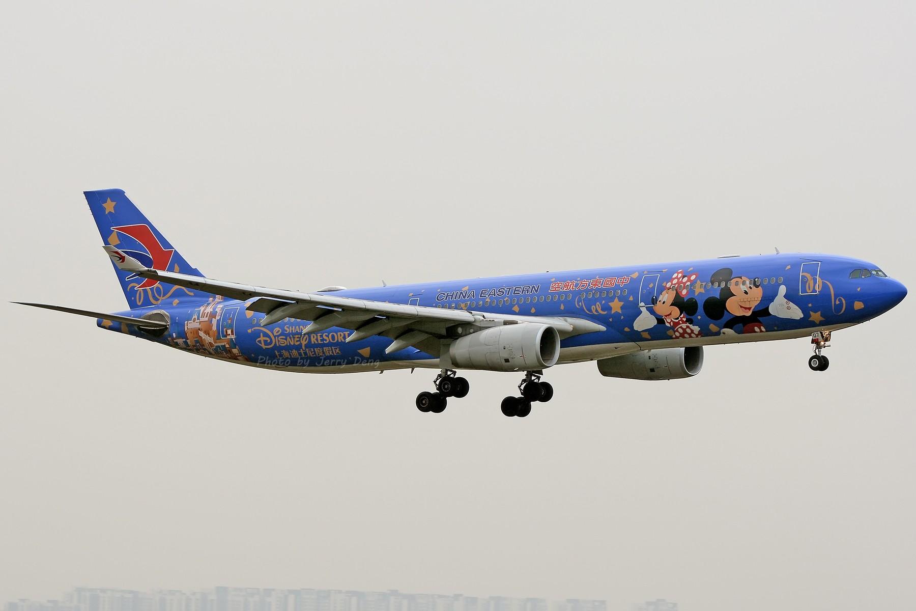 Re:[原创]【多图党】CAN作业水泥天解决有无—皖A·MU350 AIRBUS A330-300 B-6507 中国广州白云国际机场