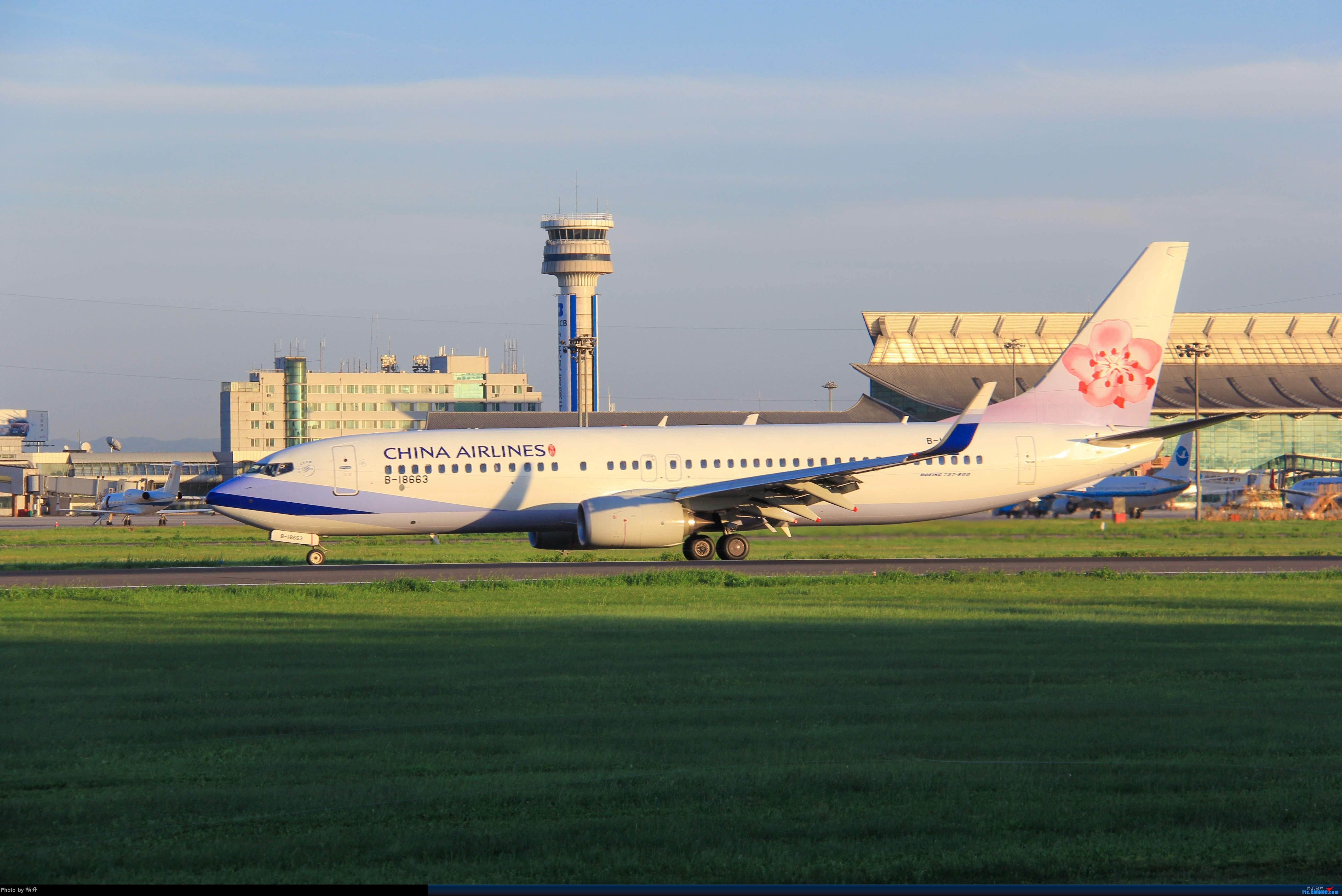 Re:[原创]【SHE】新人沈阳桃仙17/18拍机首发 BOEING 737-800 B-18663 中国沈阳桃仙国际机场