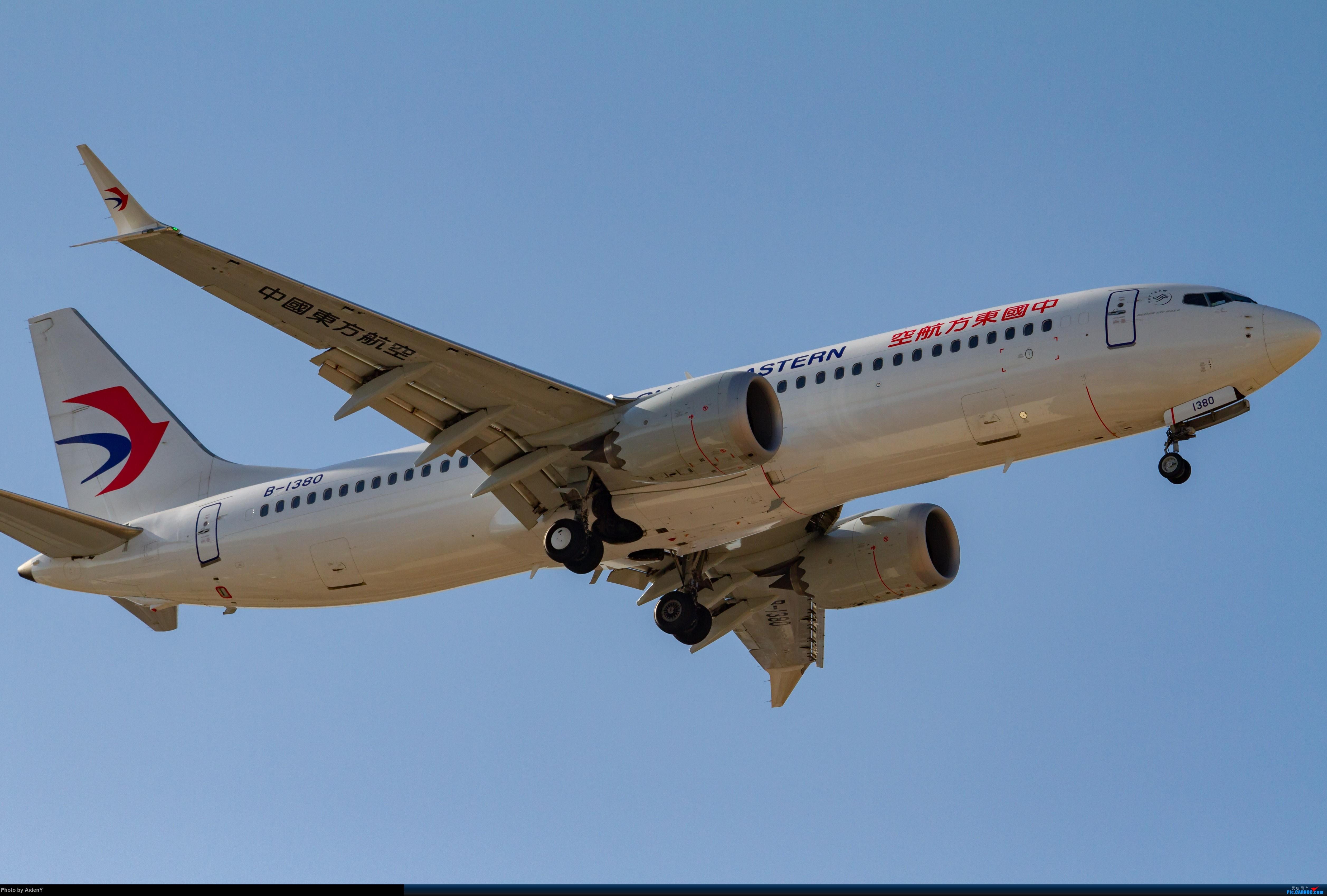 Re:[原创]「1月21日」首都蓝天——还是有的 BOEING 737MAX-8 B-1380 中国北京首都国际机场