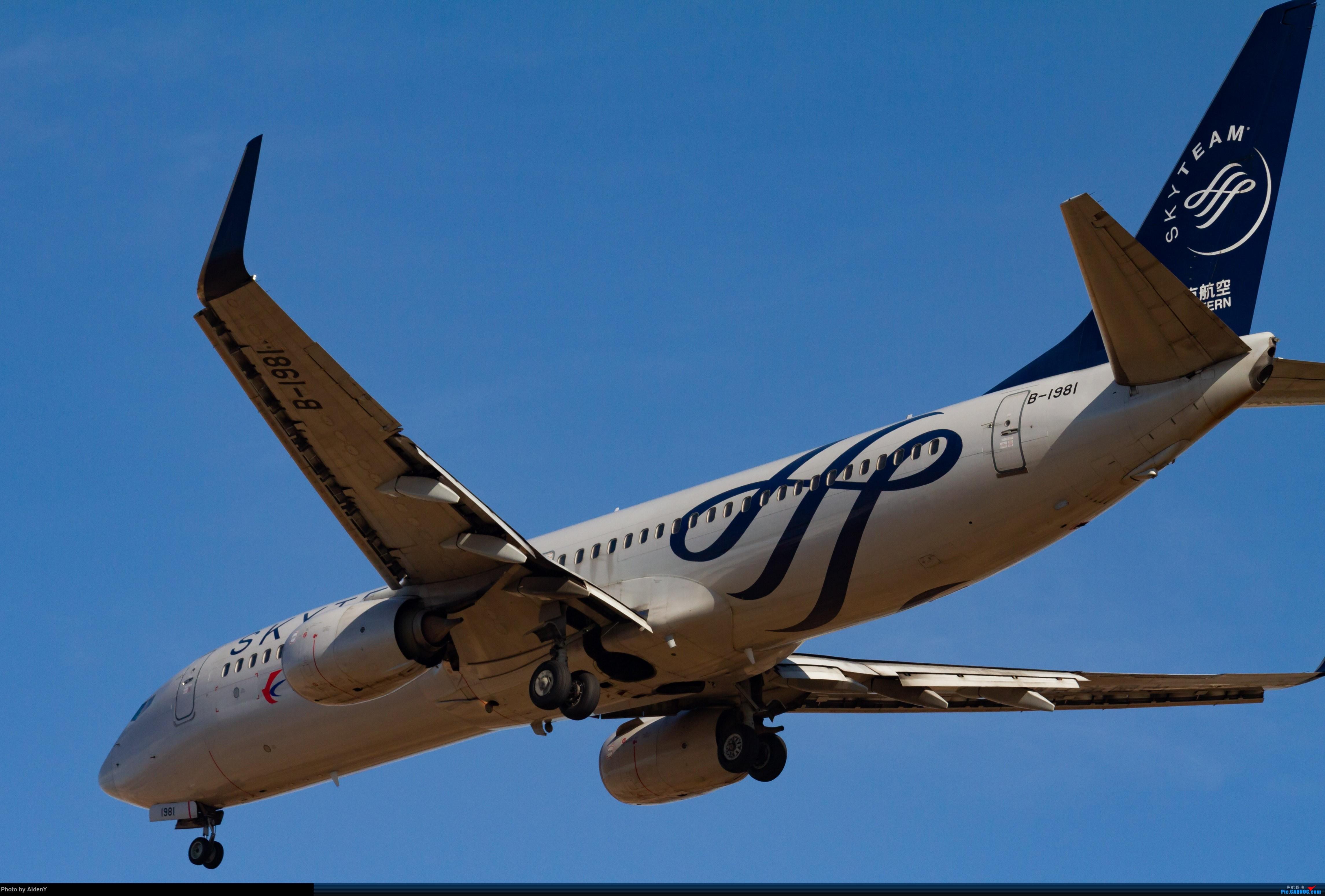 Re:[原创]「1月21日」首都蓝天——还是有的 BOEING 737-800 B-1981 中国北京首都国际机场