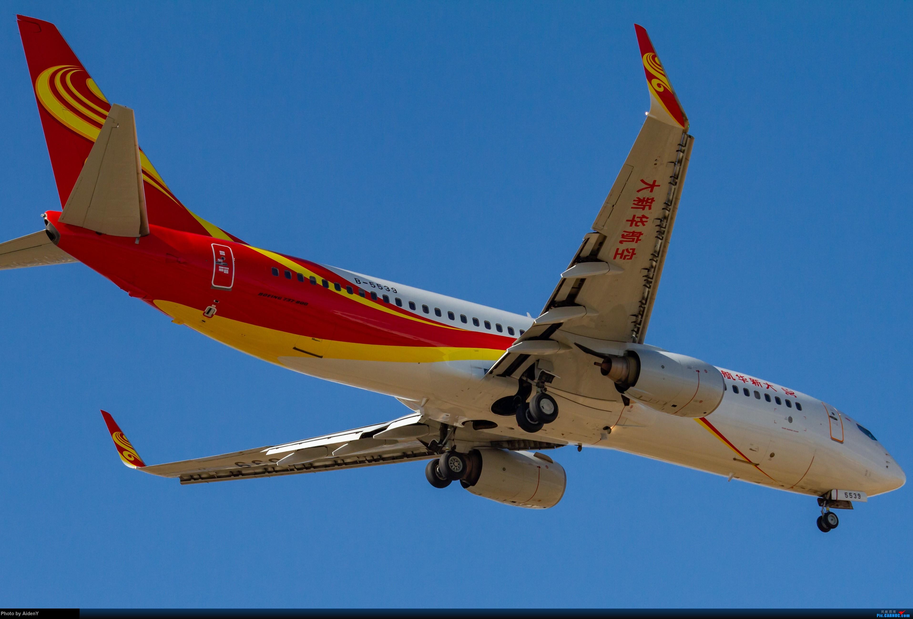 Re:[原创]「1月21日」首都蓝天——还是有的 BOEING 737-800 B-5539 中国北京首都国际机场