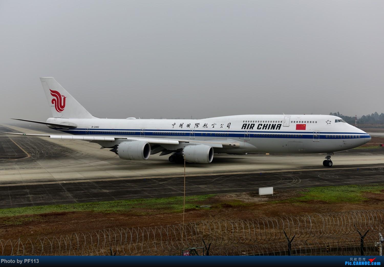 Re:[原创][CTU]近距离748准备起飞 BOEING 747-8I B-2482 中国成都双流国际机场
