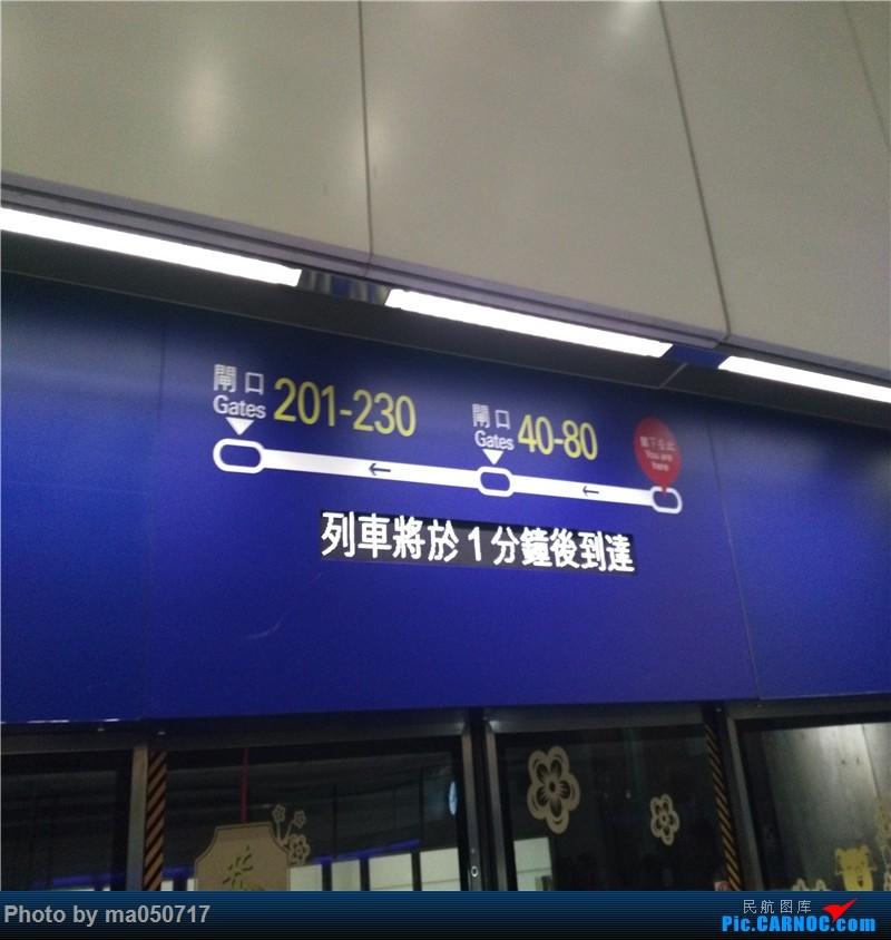 Re:[原创]【CurryMa游记5】 香港航空HX610 香港-东京成田 A330-343E    中国香港国际机场