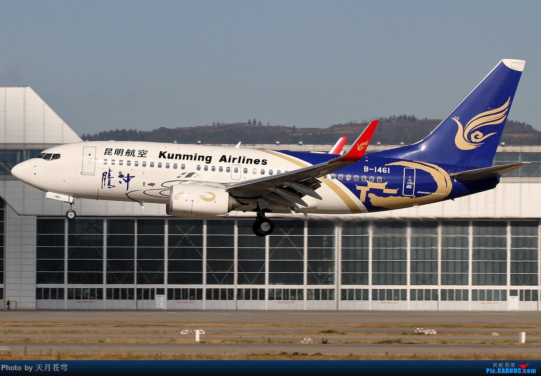 【KMG】2019年第一次拍�C BOEING 737-700 B-1461 中��昆明�L水���H�C��