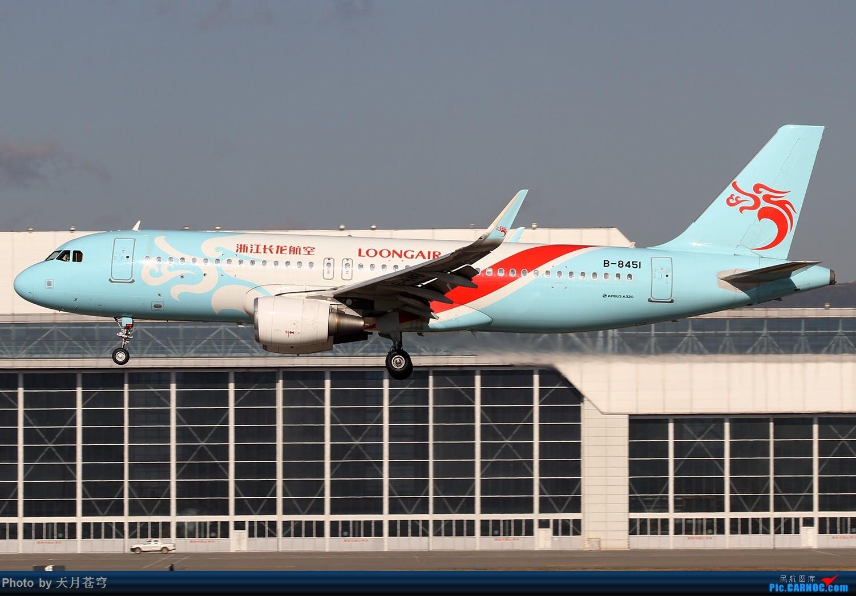 Re:[原创]【KMG】2019年第一次拍机 AIRBUS A320-200 B-8451 中国昆明长水国际机场