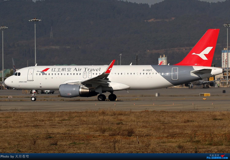 Re:[原创]【KMG】2019年第一次拍机 AIRBUS A320-200 B-302Y 中国昆明长水国际机场