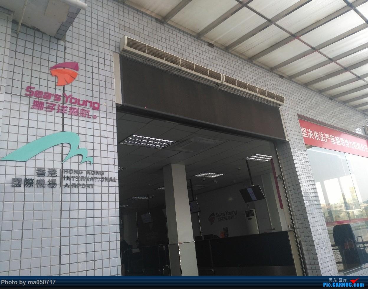 [原创]【CurryMa游记5】 香港航空HX610 香港-东京成田 A330-343E    中国香港国际机场