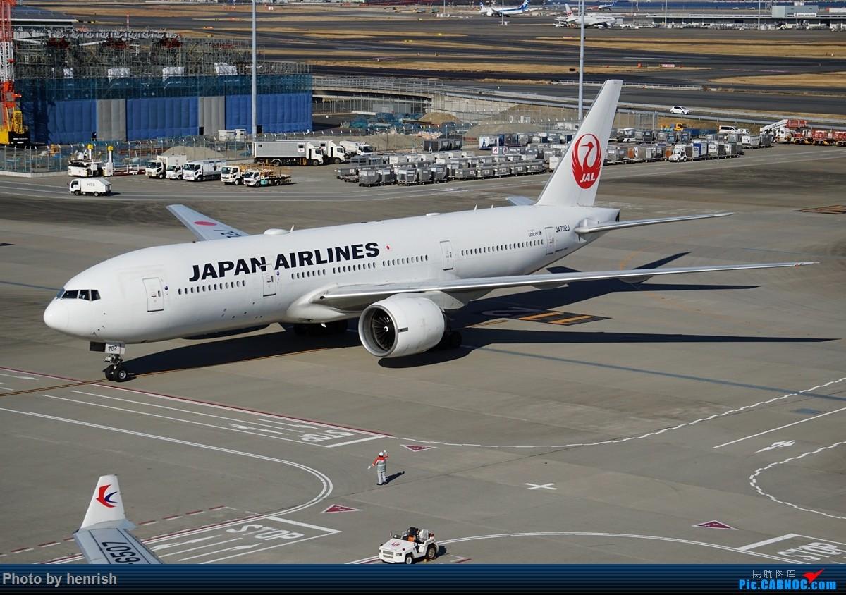 [原创]【肥威的HND】游日本,羽田转机时两个观景台随手拍。【 广东青少年拍机小队】【广州,你好!】 BOEING 777-200 JA702J 日本东京羽田国际机场
