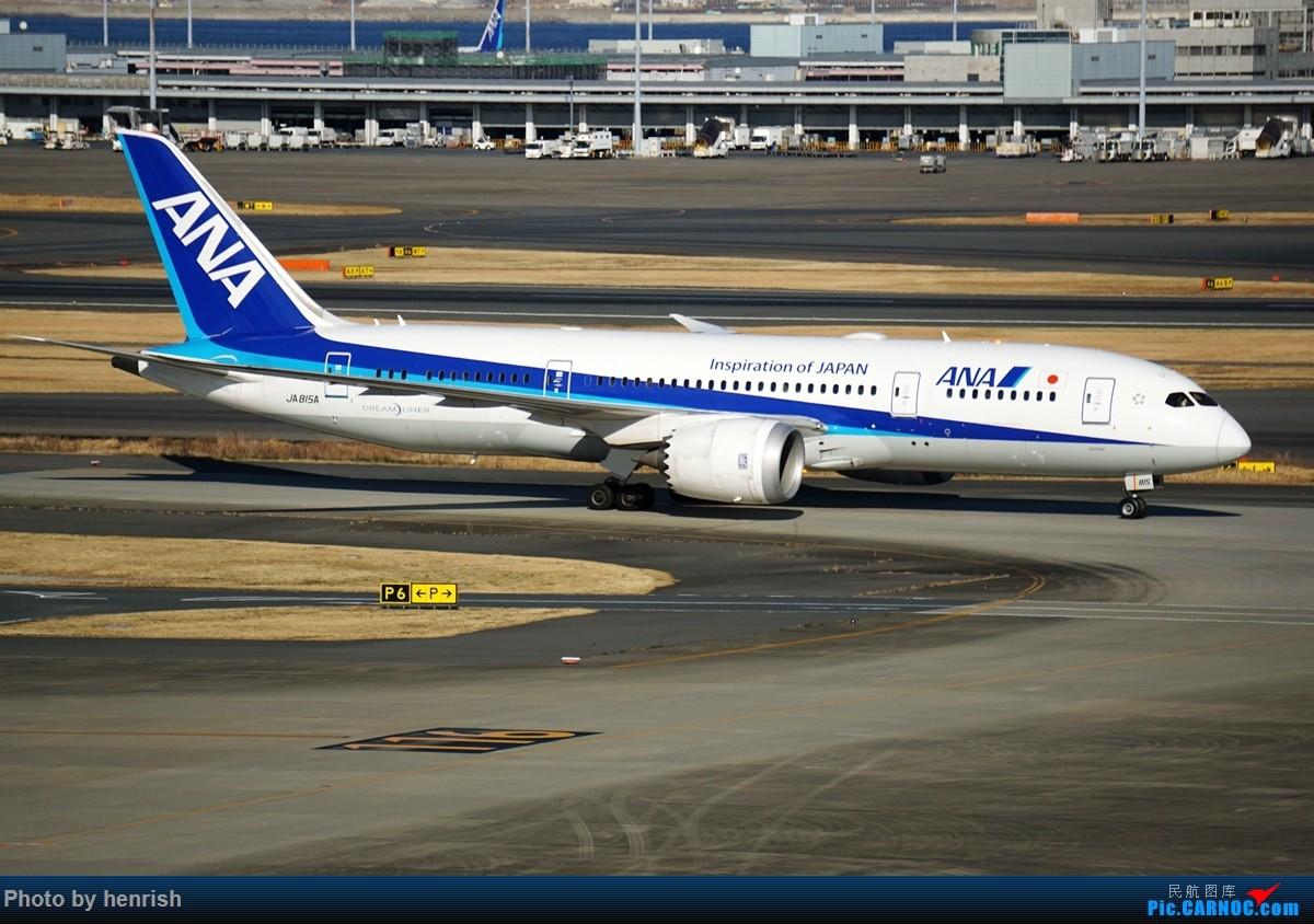 Re:[原创]【肥威的HND】游日本,羽田转机时两个观景台随手拍。【 广东青少年拍机小队】【广州,你好!】 BOEING 787-8 JA815A 日本东京羽田国际机场