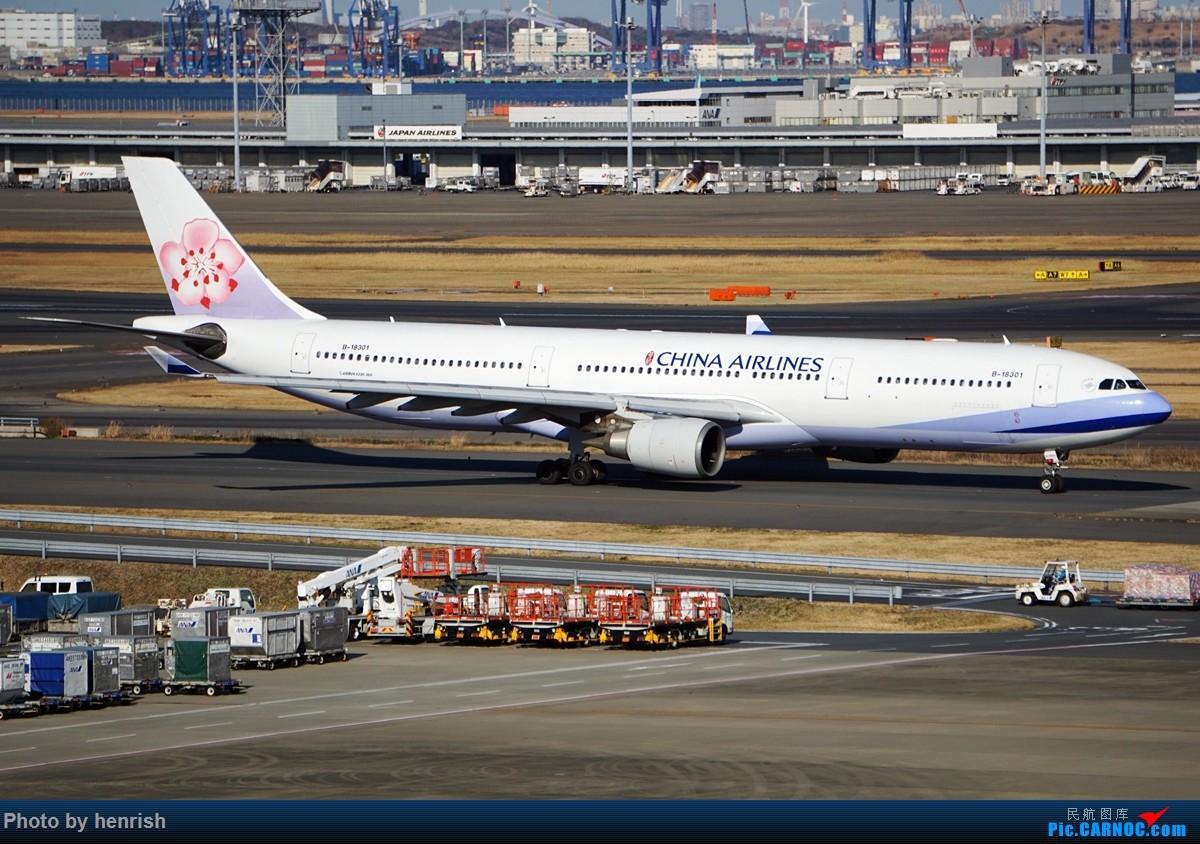 Re:[原创]【肥威的HND】游日本,羽田转机时两个观景台随手拍。【 广东青少年拍机小队】【广州,你好!】 AIRBUS A330-300 B-18301 日本东京羽田国际机场