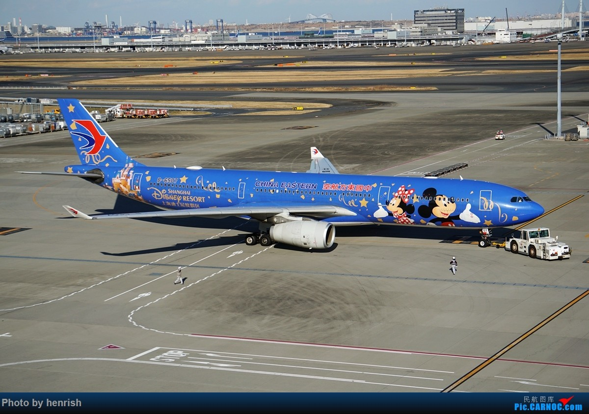 Re:【肥威的HND】游日本,羽田转机时两个观景台随手拍。【 广东青少年拍机小队】【广州,你好!】 AIRBUS A330-300 B-6507 日本东京羽田国际机场