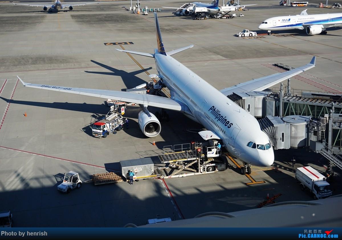 Re:[原创]【肥威的HND】游日本,羽田转机时两个观景台随手拍。【 广东青少年拍机小队】【广州,你好!】 AIRBUS A330-300 RP-C8786 日本东京羽田国际机场