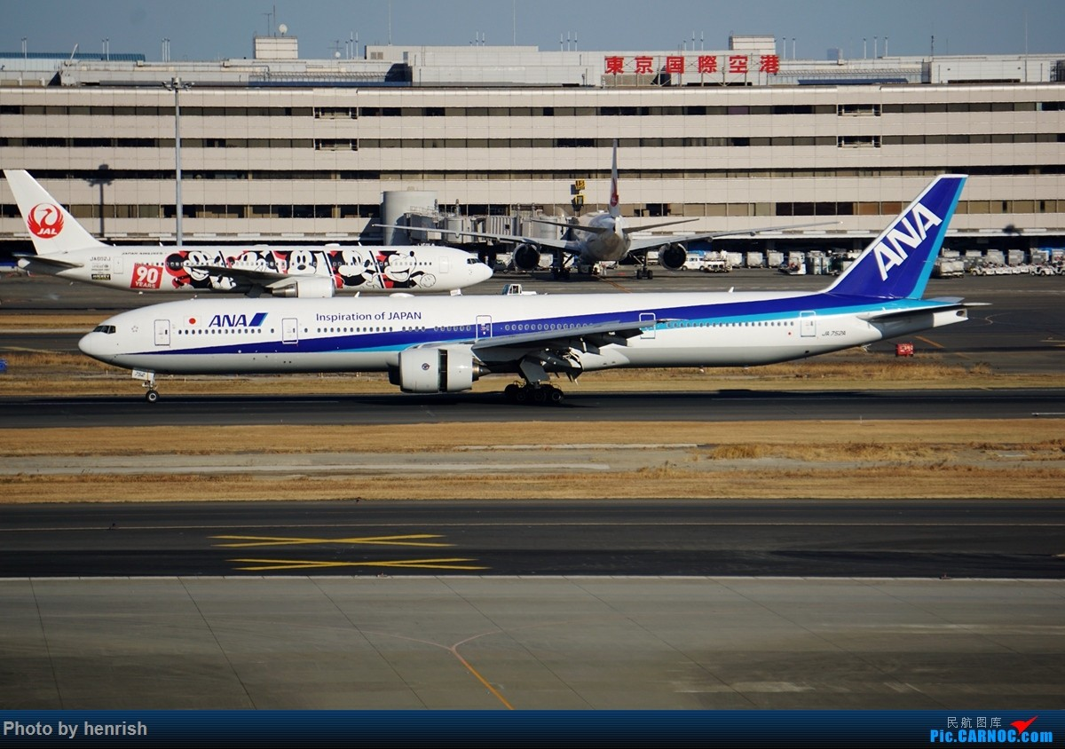 Re:[原创]【肥威的HND】游日本,羽田转机时两个观景台随手拍。【 广东青少年拍机小队】【广州,你好!】 BOEING 777-300 JA752A 日本东京羽田国际机场