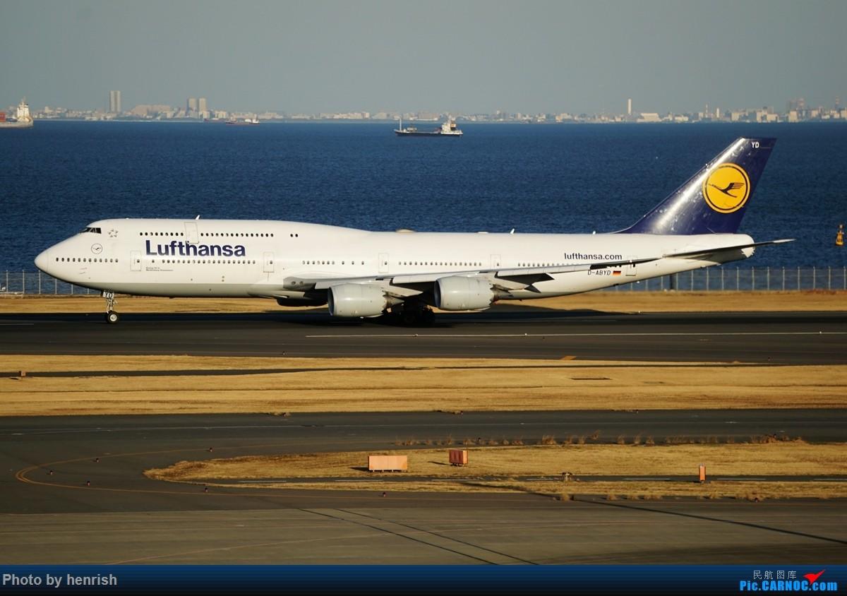Re:[原创]【肥威的HND】游日本,羽田转机时两个观景台随手拍。【 广东青少年拍机小队】【广州,你好!】 BOEING 747-8I D-ABYD 日本东京羽田国际机场