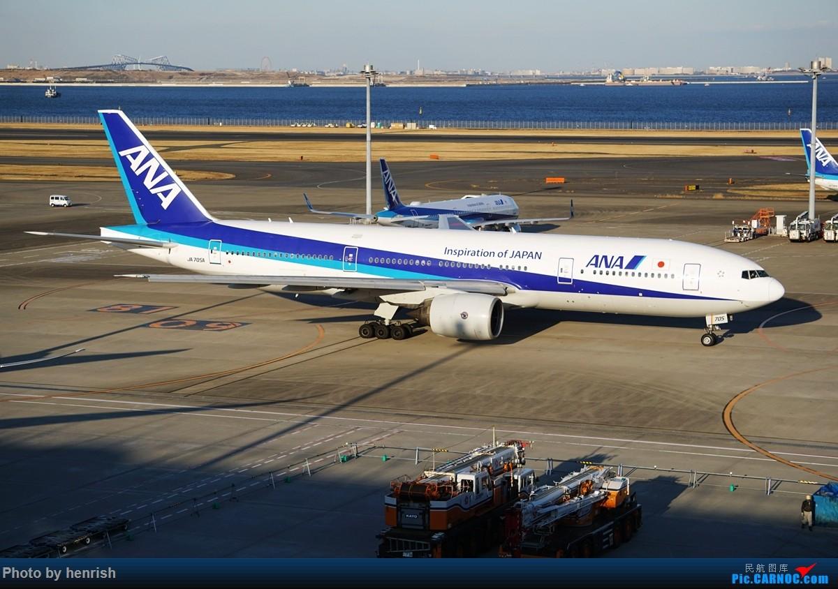 Re:[原创]【肥威的HND】游日本,羽田转机时两个观景台随手拍。【 广东青少年拍机小队】【广州,你好!】 BOEING 777-200 JA705A 日本东京羽田国际机场