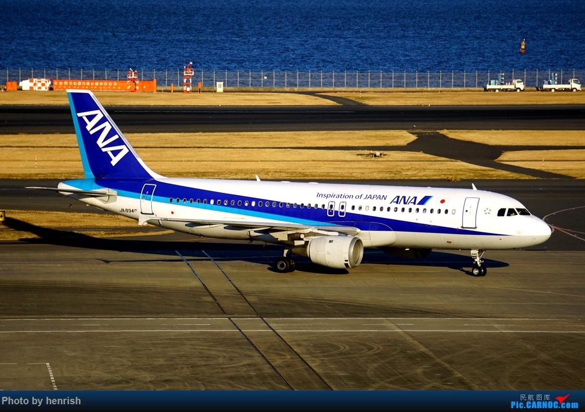 Re:[原创]【肥威的HND】游日本,羽田转机时两个观景台随手拍。【 广东青少年拍机小队】【广州,你好!】 AIRBUS A320-200 JA8946 日本东京羽田国际机场