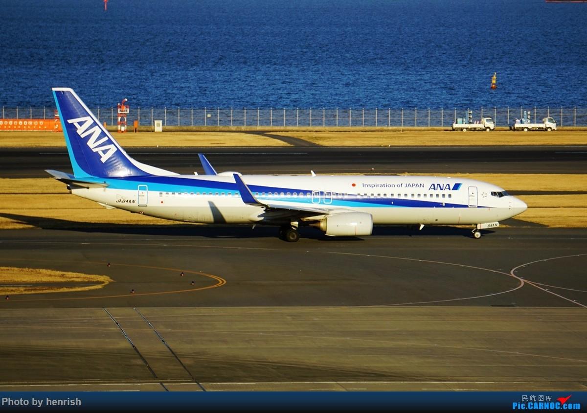 Re:【肥威的HND】游日本,羽田转机时两个观景台随手拍。【 广东青少年拍机小队】【广州,你好!】 BOEING 737-800 JA84AN 日本东京羽田国际机场