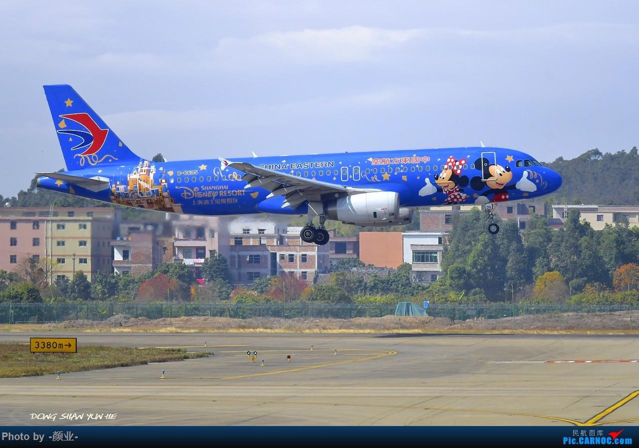 Re:[原创]走近飞机起降点(无尽创意) AIRBUS A320-200 B-6635 中国广州白云国际机场