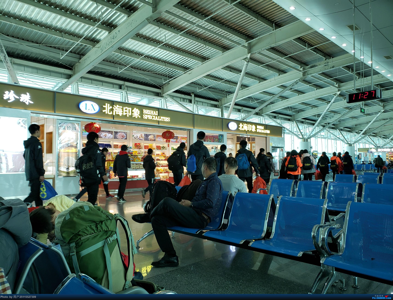 Re:[原创]潜水那么久来发个游记,ZUH-BHY-ACX-CKG-CAN体验CRJ900和789,顺便看下BHY和CKG机场    中国北海福成机场