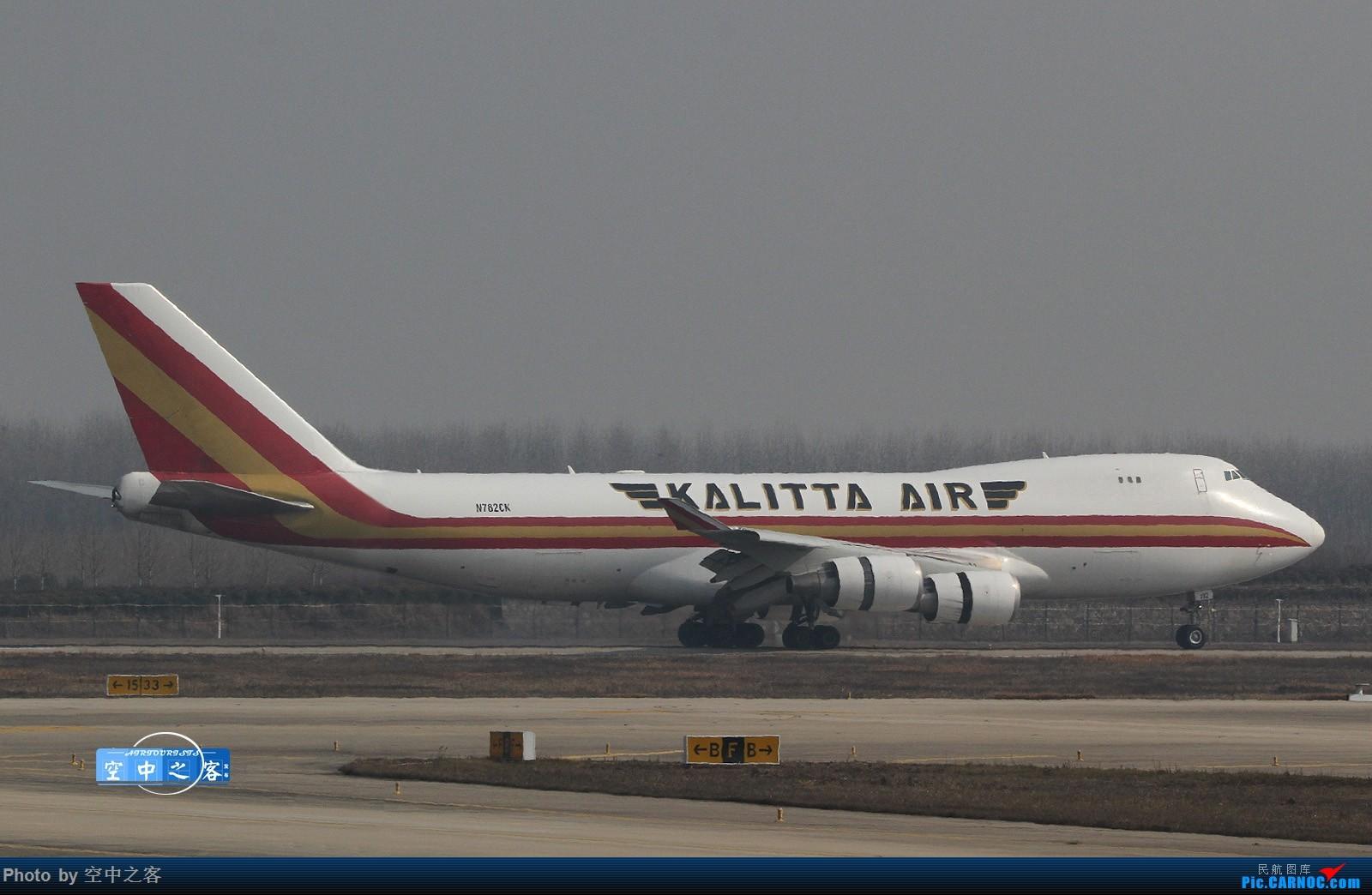 Re:[原创][合肥飞友会·霸都打机队·空中之客发布]2018-19飞友年会拍机第一波 BOEING 747-400F  合肥新桥国际机场