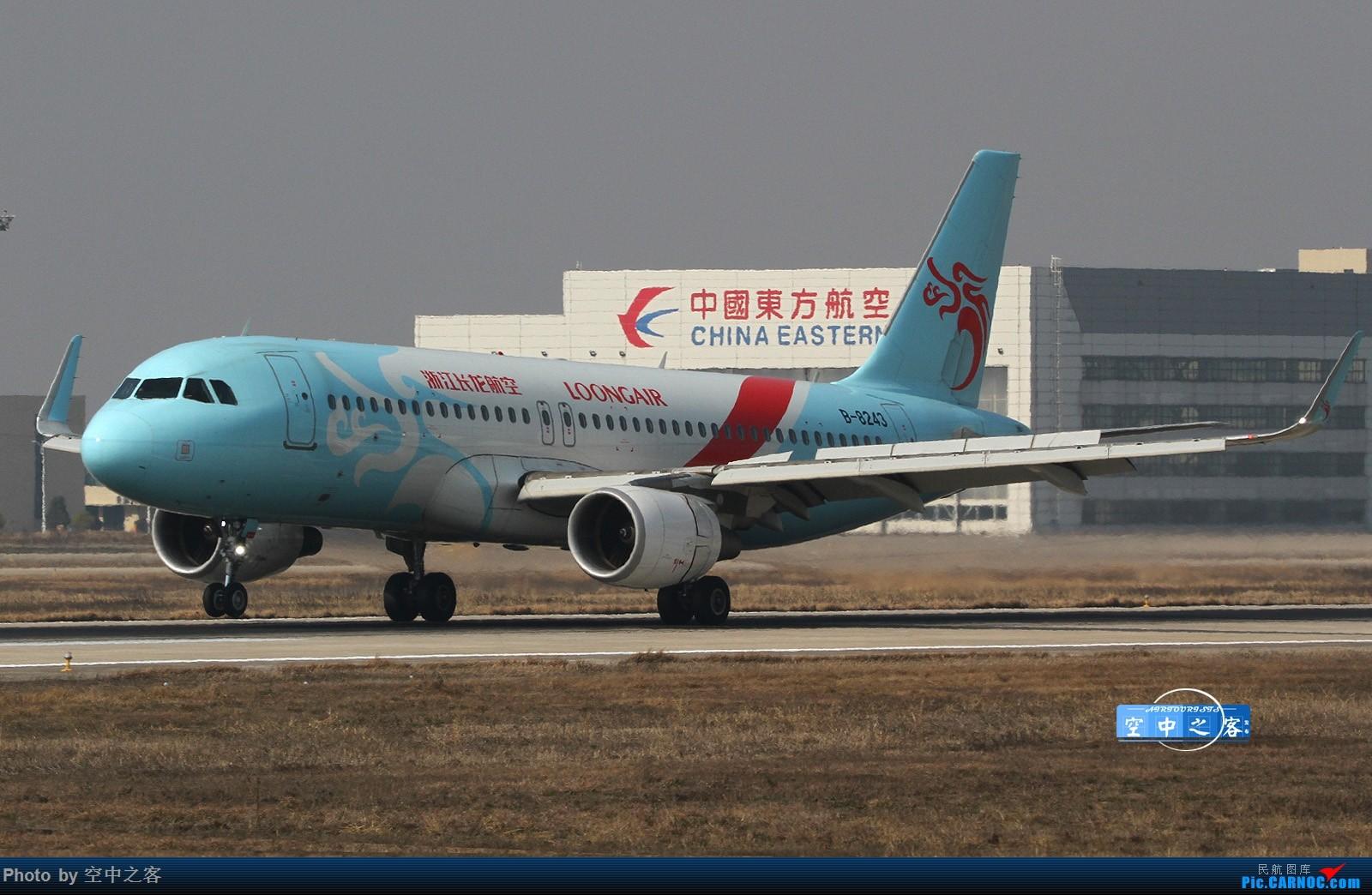Re:[合肥飞友会·霸都打机队·空中之客发布]2018-19飞友年会拍机第一波 AIRBUS A320-200 B-8243 合肥i新桥国际机场