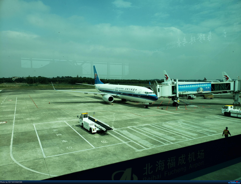 Re:[原创]潜水那么久来发个游记,ZUH-BHY-ACX-CKG-CAN体验CRJ900和789,顺便看下BHY和CKG机场 BOEING 737-800 B-1411 中国北海福成机场