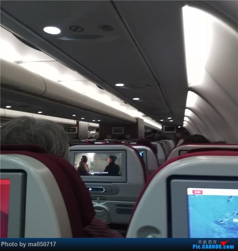 Re:[原创]【CurryMa游记5】 香港航空HX610 香港-东京成田 A330-343E