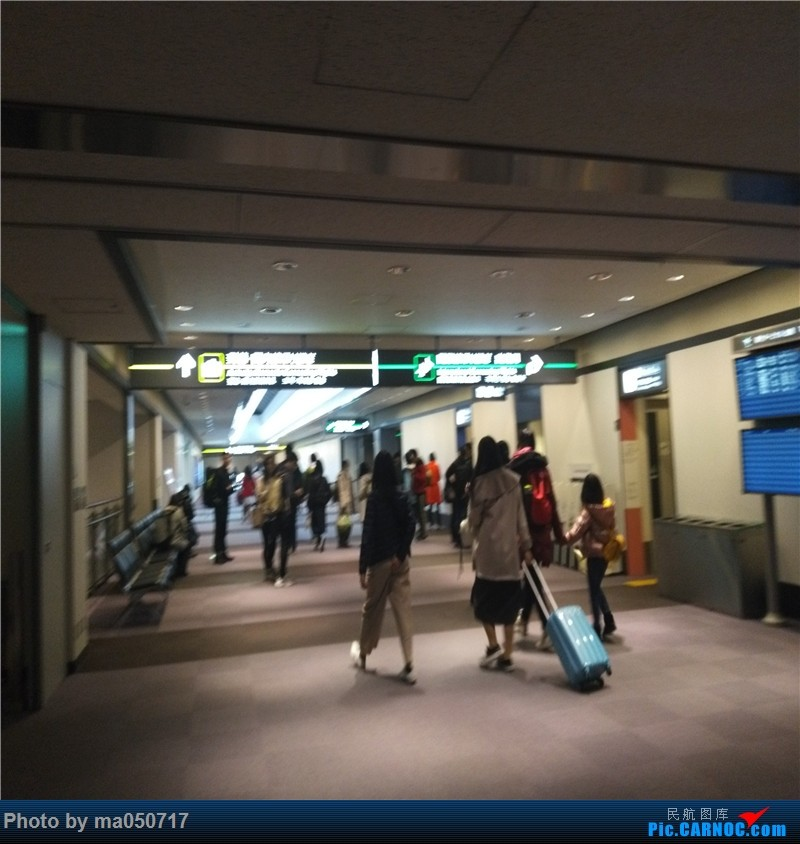 Re:[原创]【CurryMa游记5】 香港航空HX610 香港-东京成田 A330-343E    日本东京成田机场
