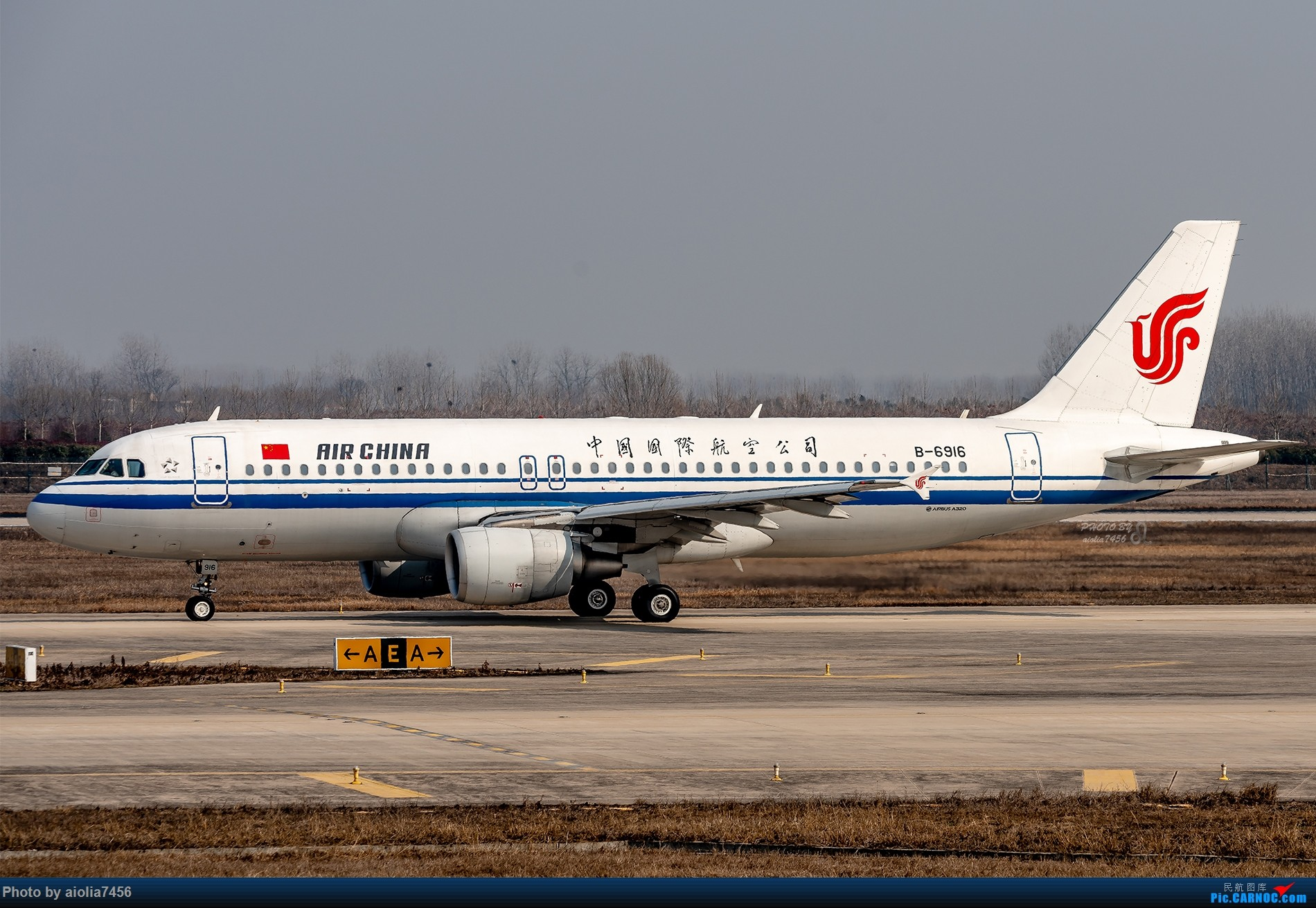 Re:[原创]【合肥飞友会】记述小确幸的霸都新桥,和记述着这些小确幸的霸都飞友 AIRBUS A320-200 B-6916 中国合肥新桥国际机场