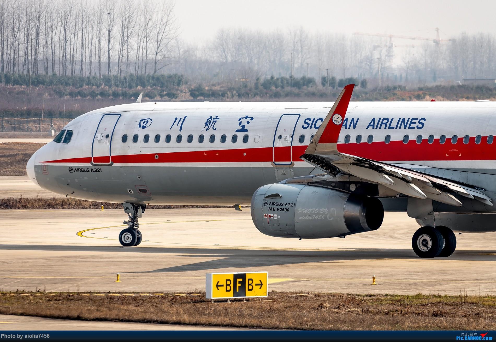 Re:[原创]【合肥飞友会】记述小确幸的霸都新桥,和记述着这些小确幸的霸都飞友 AIRBUS A321-200 B-9967 中国合肥新桥国际机场