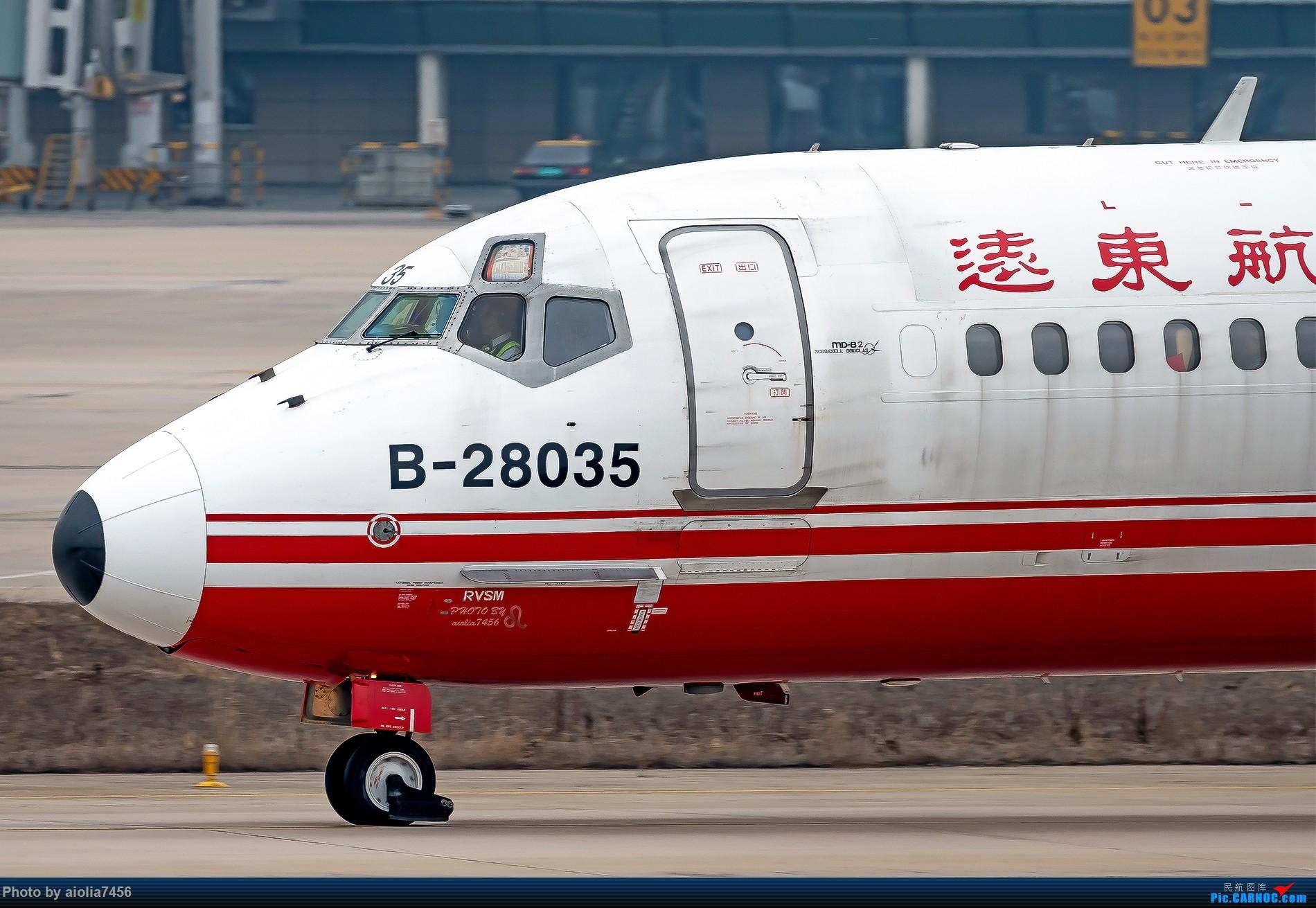 Re:[原创]【合肥飞友会】记述小确幸的霸都新桥,和记述着这些小确幸的霸都飞友 MD MD-80-82 B-28035 中国合肥新桥国际机场