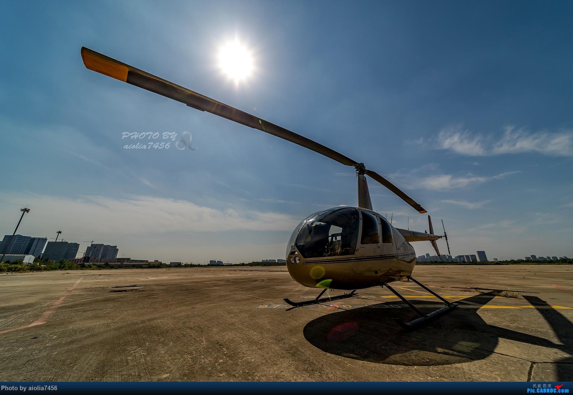 Re:【合肥飞友会】记述小确幸的霸都新桥,和记述着这些小确幸的霸都飞友 ROBINSON R44 II B-7261 合肥骆岗机场