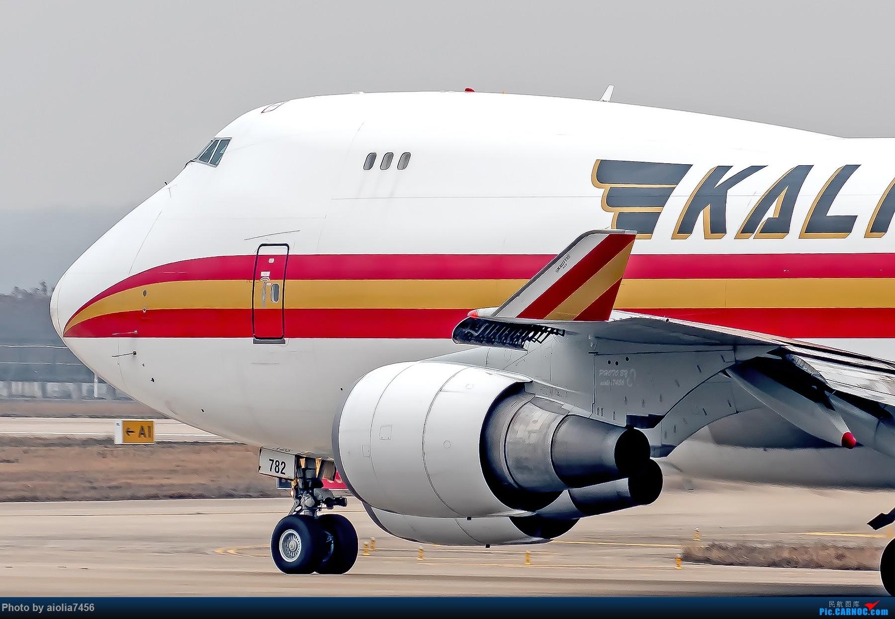 Re:[原创]【合肥飞友会】记述小确幸的霸都新桥,和记述着这些小确幸的霸都飞友 BOEING 747-400F N782CK 中国合肥新桥国际机场