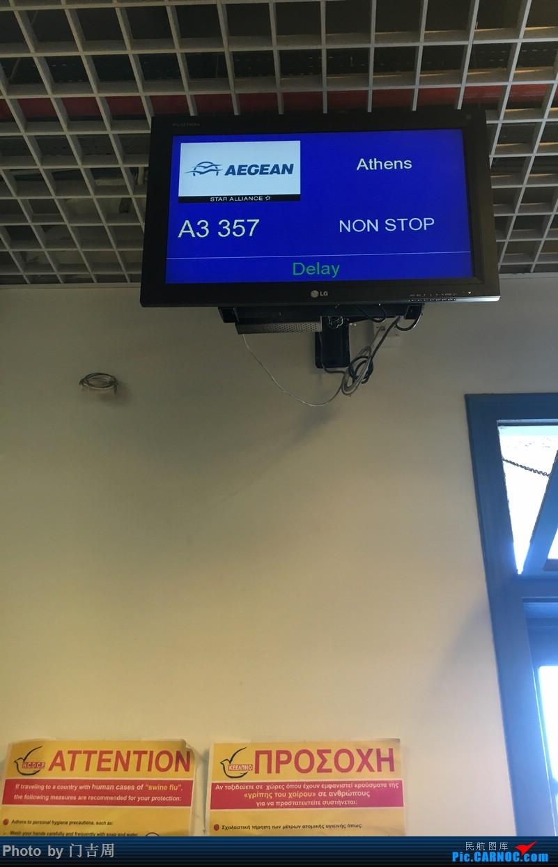 Re:[原创]在蓝与白之上、山与海之间(下)雅典机场罢工后的一路窜访 JTR - ATH - CPH - TXL - HEL - CKG    希腊圣托里尼机场