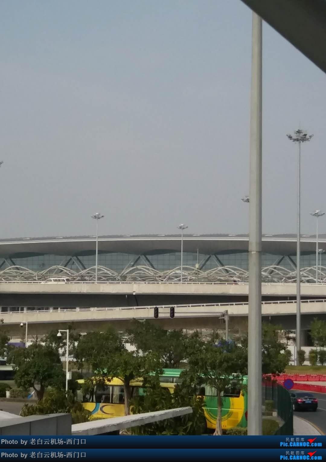 Re:[原创]一年了,感谢各位飞友!    中国广州白云国际机场