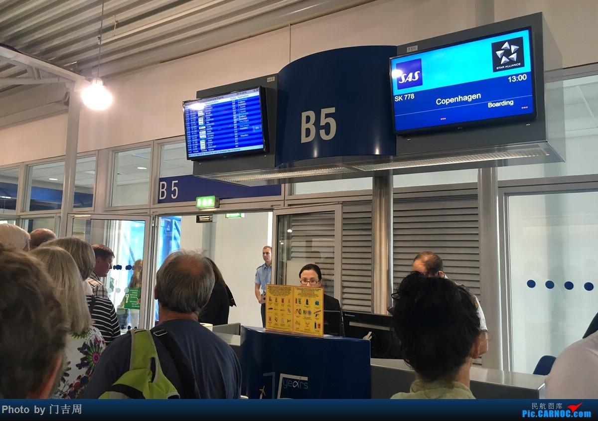 Re:[原创]在蓝与白之上、山与海之间(下)雅典机场罢工后的一路窜访 JTR - ATH - CPH - TXL - HEL - CKG    希腊雅典国际机场