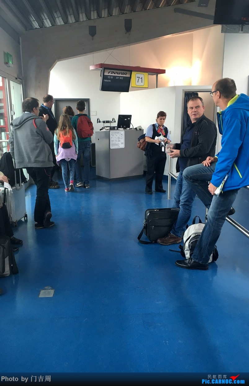 Re:[原创]在蓝与白之上、山与海之间(下)雅典机场罢工后的一路窜访 JTR - ATH - CPH - TXL - HEL - CKG    德国柏林泰格尔机场