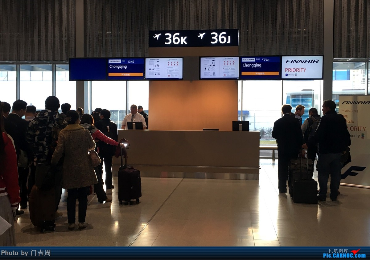 Re:[原创]在蓝与白之上、山与海之间(下)雅典机场罢工后的一路窜访 JTR - ATH - CPH - TXL - HEL - CKG    芬兰赫尔辛基-万塔机场