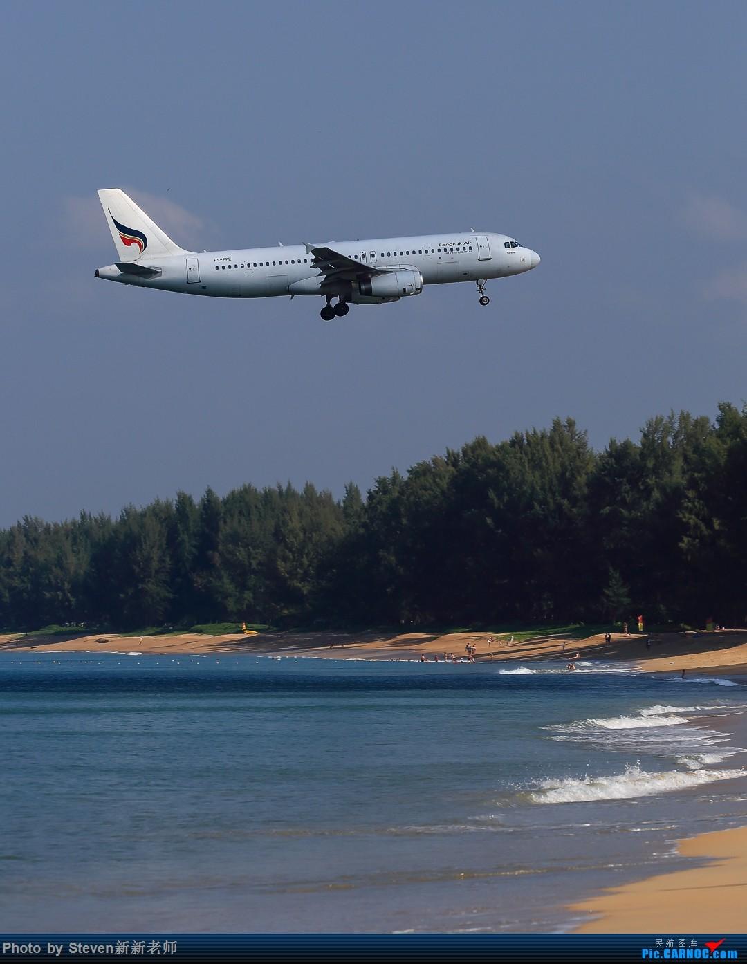"Re:[原创]亚洲""圣马丁岛""—普吉国际机场拍机 AIRBUS A320-200 HS-PPE 泰国普吉机场"
